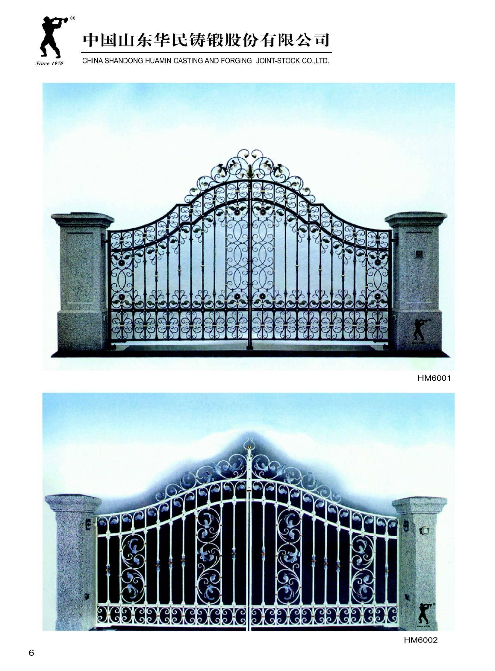 iron gate2
