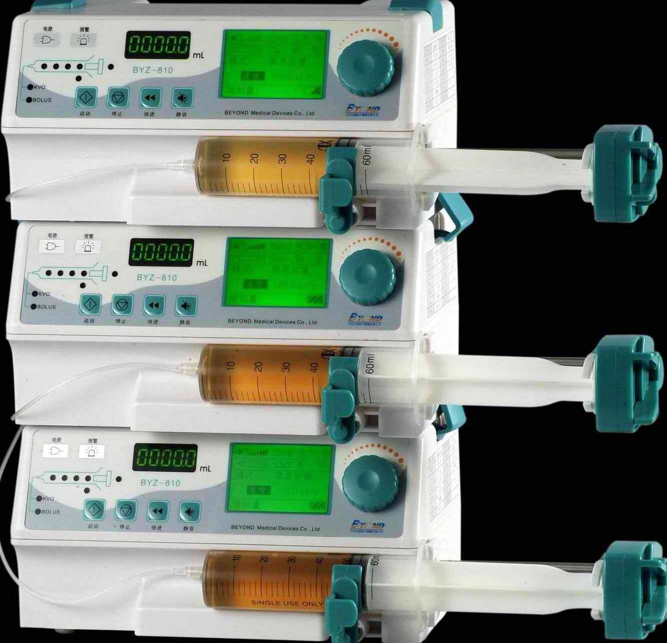 syringe pump with drug library