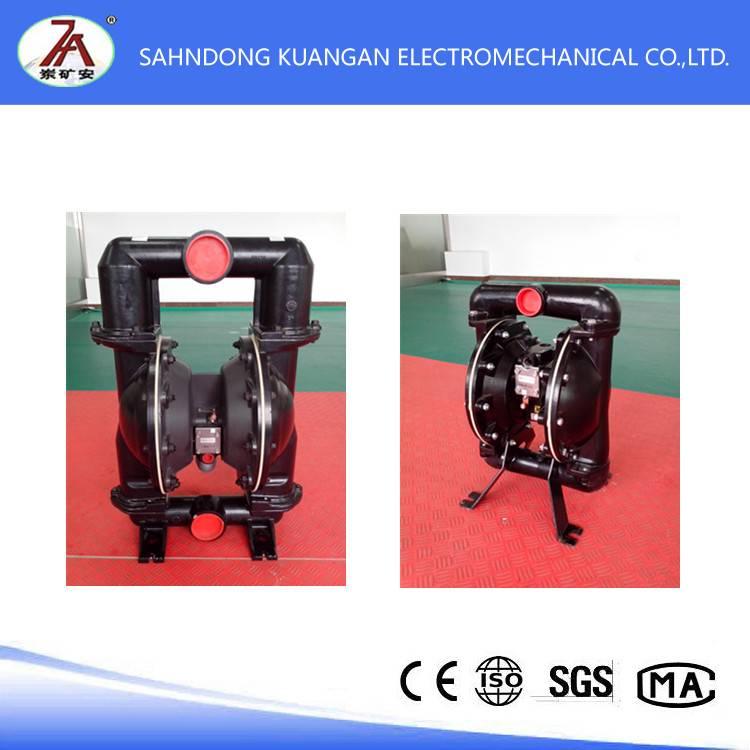 BQG series pneumatic diaphragm pump