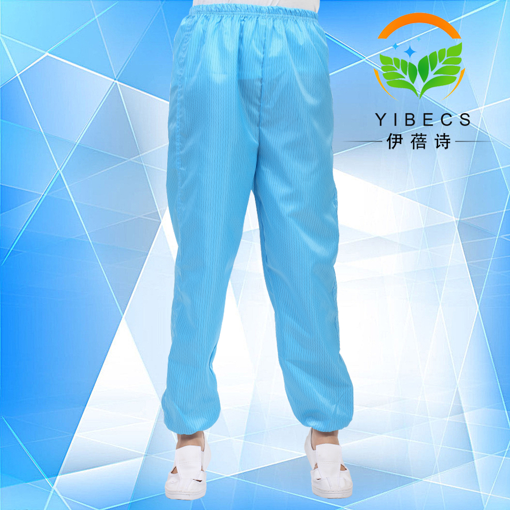 Antistatic esd workwear trousers