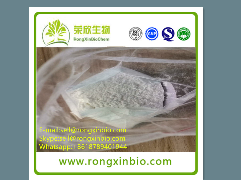 100% Real Clenbuterol HCL CAS21898-19-1 Pharmaceutical Raw Materials Weight Loss Powders