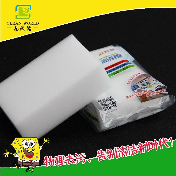floor cleaning nano ereaser melamine foam