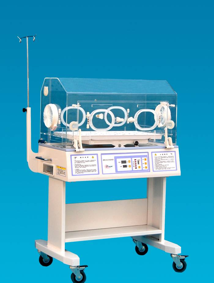 price of infant incubator