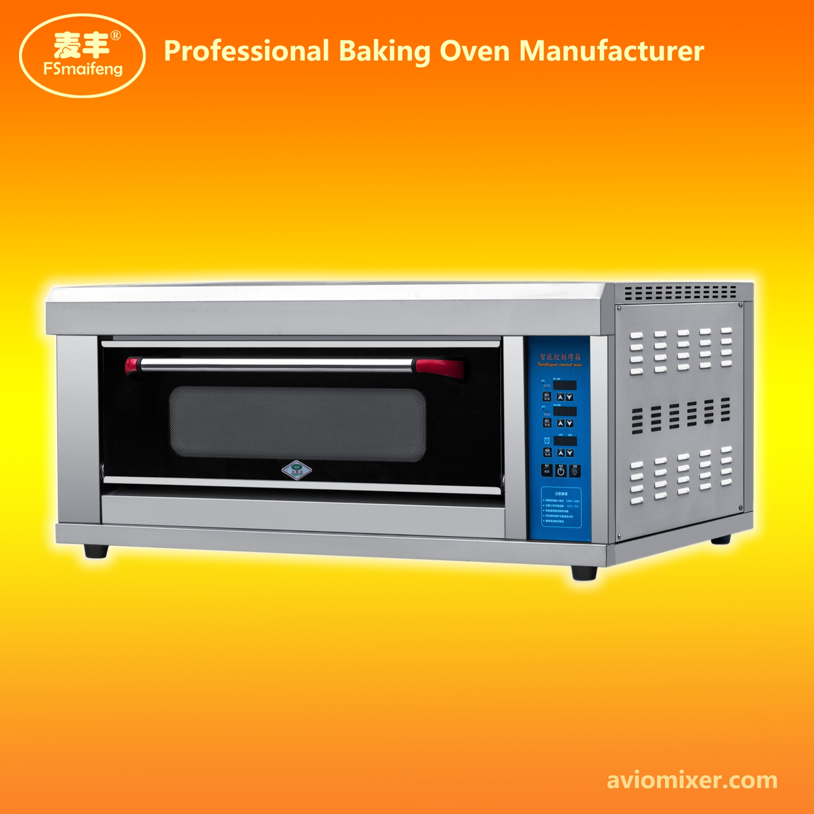 Automatic Touch Control Electric Baking Oven ATSC-20
