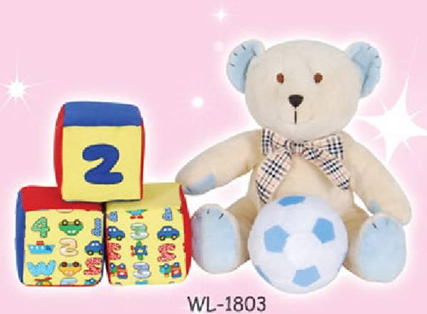 Teddy bear plush big size