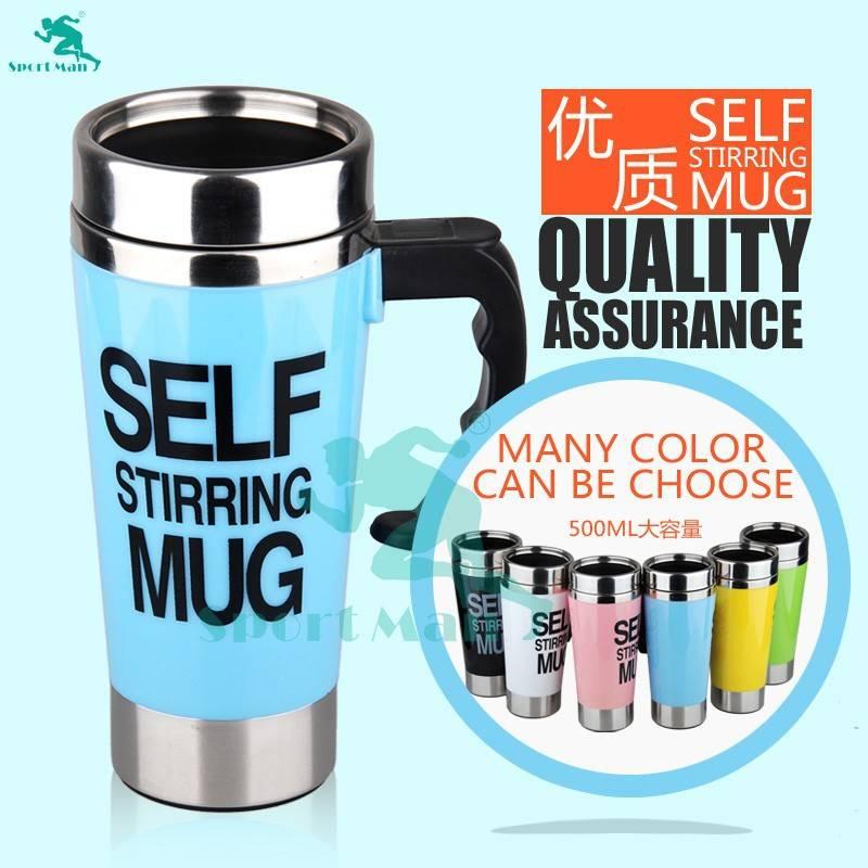 NEW Eco-Friendly Stocked Metal Stainless Steel Coffee Mug Self Stirring Mug Mixing Cup