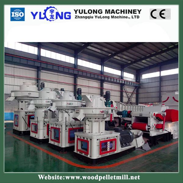 1-1.5ton/h XGJ560 wood pellet machine