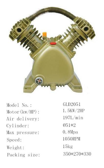 GLD2051 2HP 197L/Min air compressor iron pump head