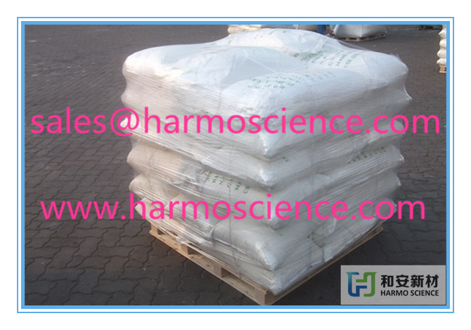 High quality Food Preservative Benzoic Acid supplier