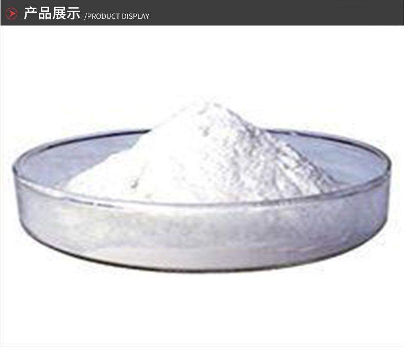 Hot sell Chinese Dibutyltin Oxide(DBTO)