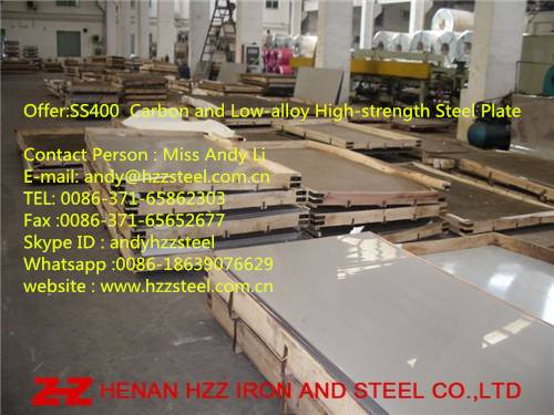 SS400|SS490|Carbon Steel Plate