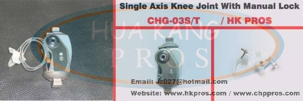 Single Axis Knee Joint with Manual Lock