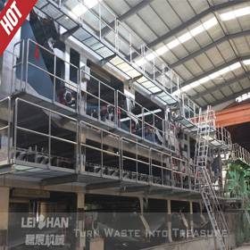 China machine manufacturers supply paper recycling machine prices