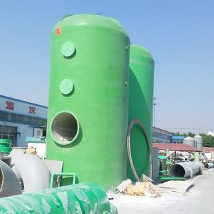 FRP/GRP bubble absorption tower