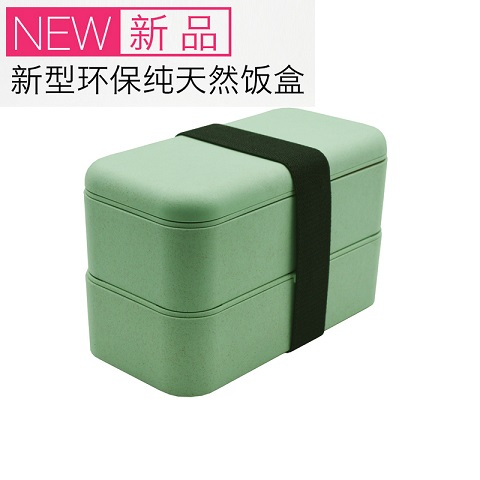 KHZ058 biodegradable rectangle lunch box food container