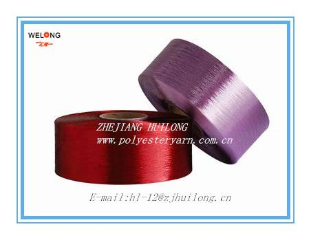 fdy polyester yarn for weaving