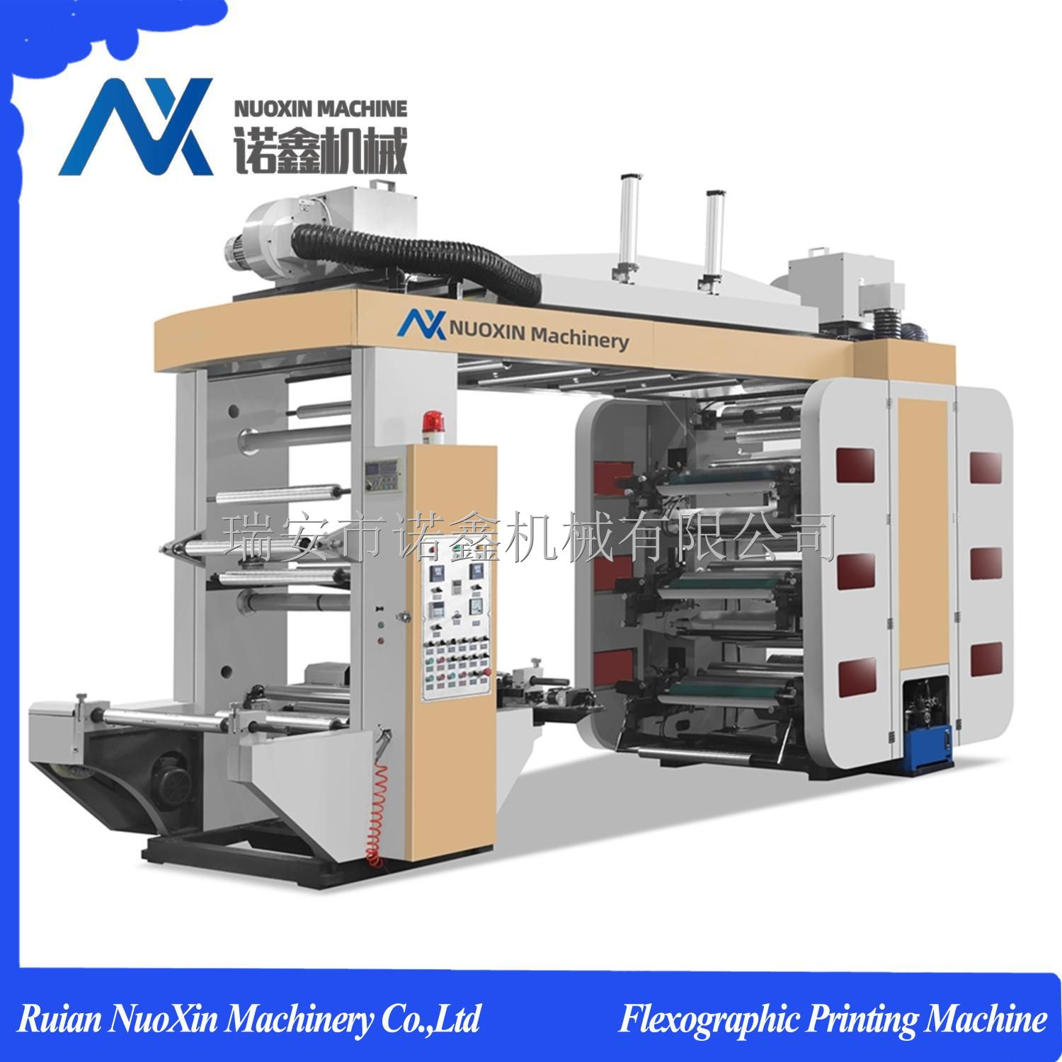 6 Color Flexo Printing Machinery