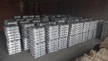 pure aluminum ingot 99.7% 99.9% 99.5%
