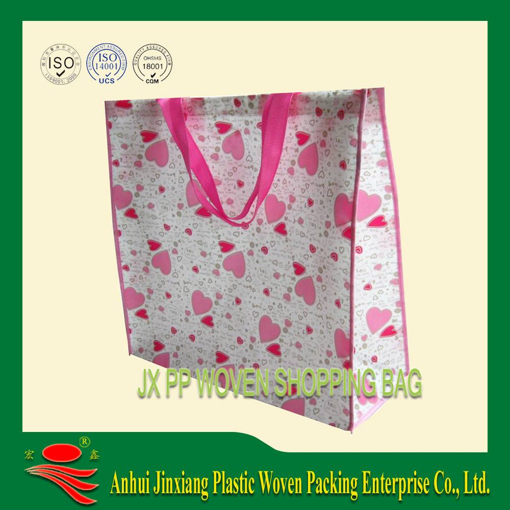 PP Woven Shopping Bag for supermarket