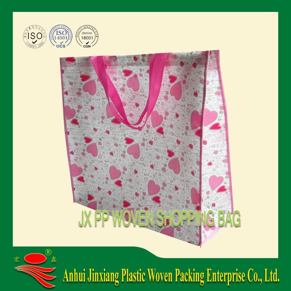 PP Woven Shopping Bag for supermarket