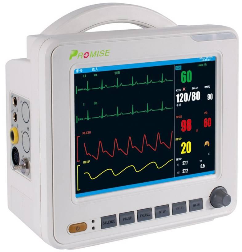 "8""Diagnosis Patient Monitor (PRO-M8B)"