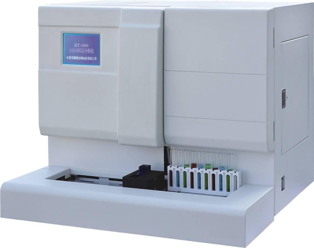 BT-800 Urine Analyzer, urine chemistry analyzer