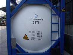dichlorodifluoromethane R12