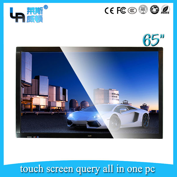 LASVD Large format 65 inch 4K HD panel touch screen all in one pc