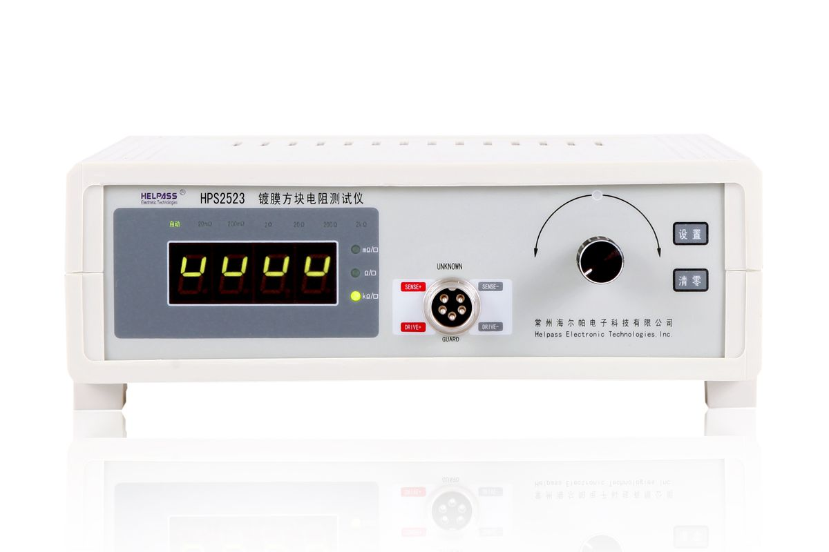 High accuracy HPS2523 resistance tester with four-probe test probe