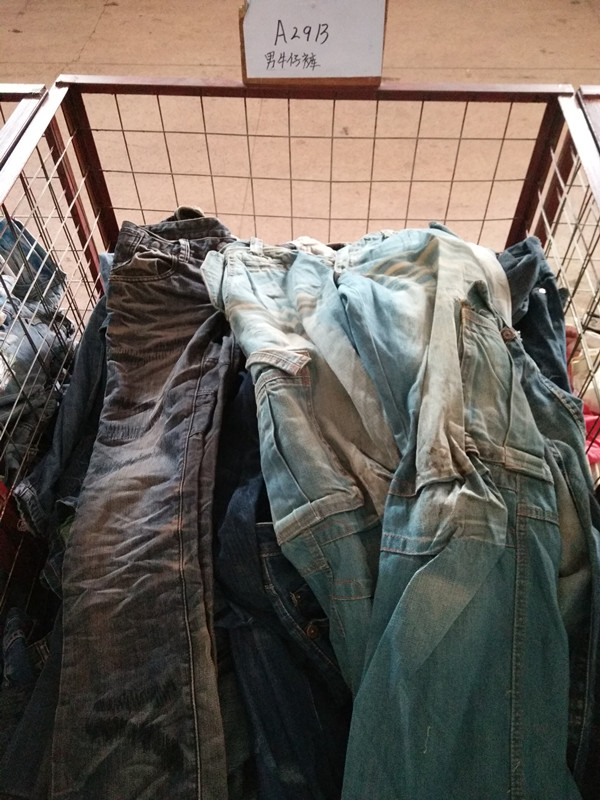 used jeans pants denin pants Grade B used clothes sale high quality second hand clothing