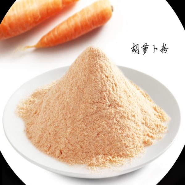 High Quality AD Dehydrated Dried Carrot Powder