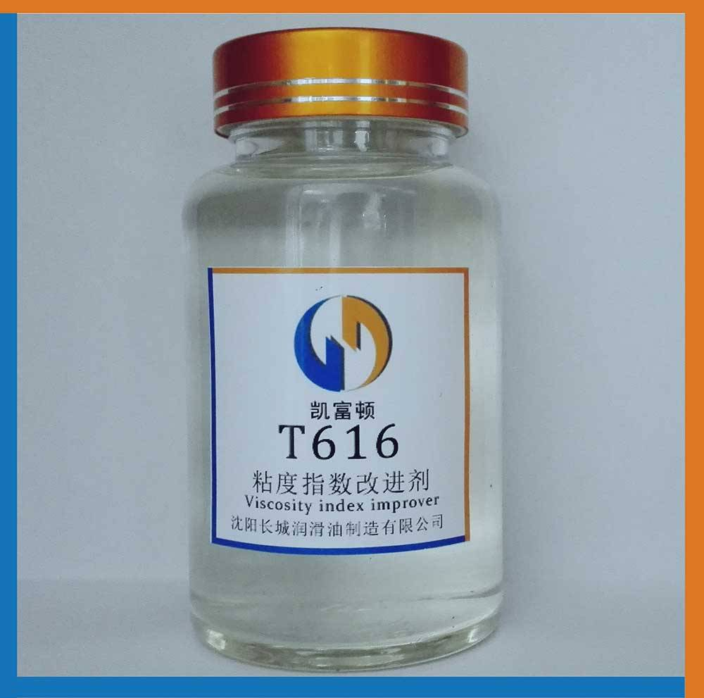T616 Colorless transparent Gear oil additive 0w40 5w40 lubricant additive