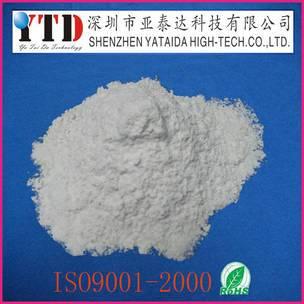 Milled fiberglass for thermoplastics