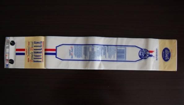 bopp micro perforated bread bag