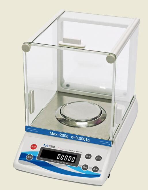 High Precision balance weighing scales 200g/0.0001g