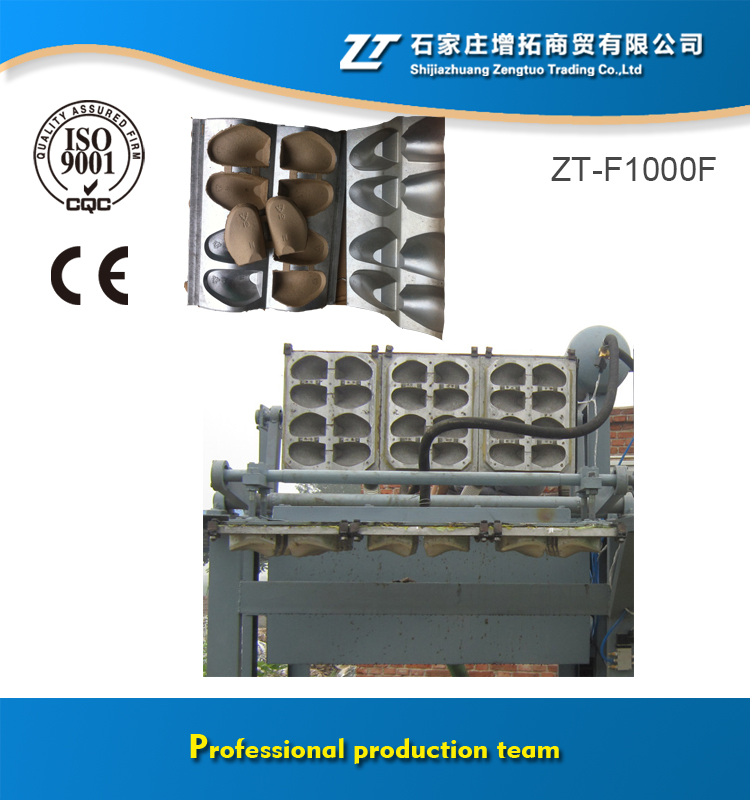 Automatic paper molding shoes tree making machine