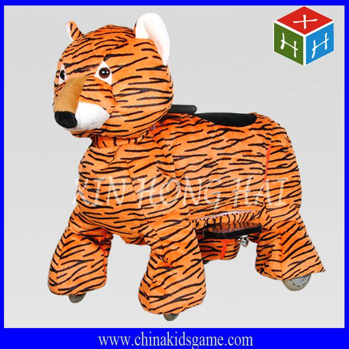 ZR-XHH2014 Popular kids game machine, coin operated walking animal ride