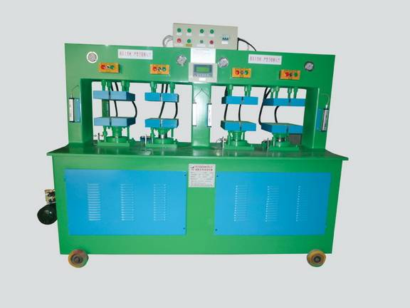 shoes insole forming machine