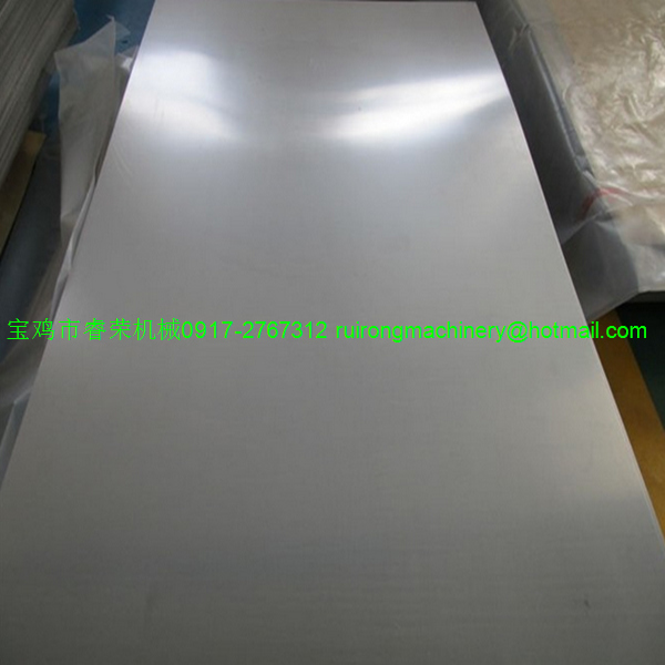 titanium sheet GR5 2.010002000MM