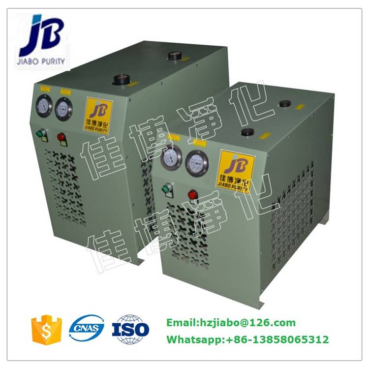 Low Dew Point Mini Freeze Drying Machine For Sale