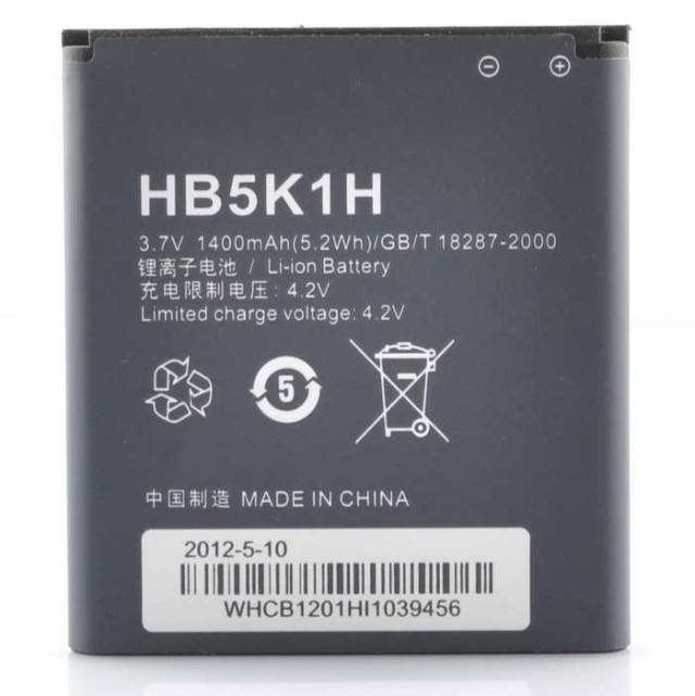 Mobile Phone Battery Making for HB5K1H HUAWEI