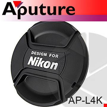 Lens cover for Nikon and Canon