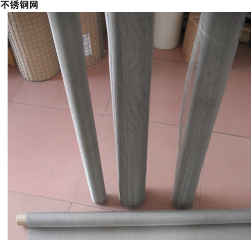 stainless steel woven wire mesh for industrial filtering