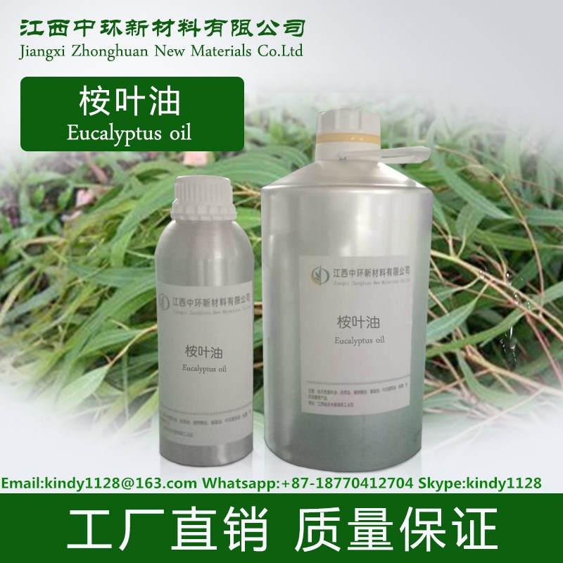 Aromatherapy Eucalyptus Essential Oil 80% bulk Eucalyptus Globulus oil
