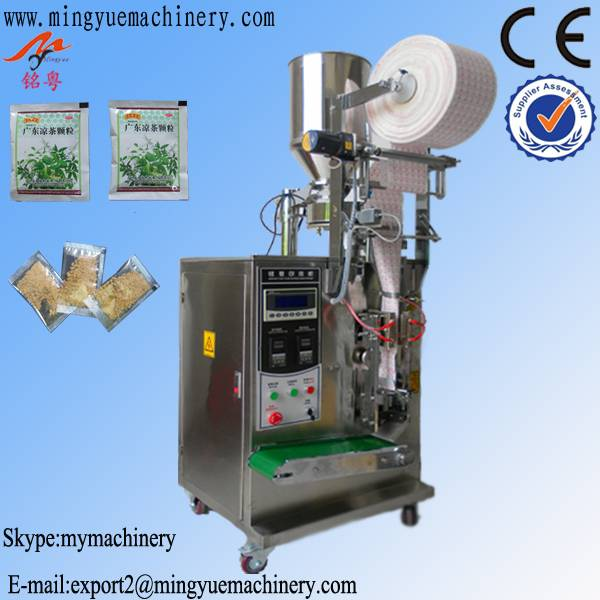 automatic incense powder packing machine