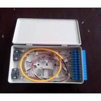 Fiber optic termined box 8port SC/UPC