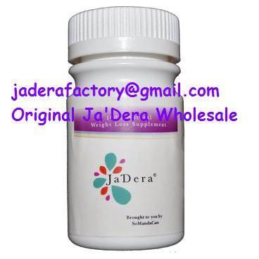 Ja'Dera Weight Loss Supplement