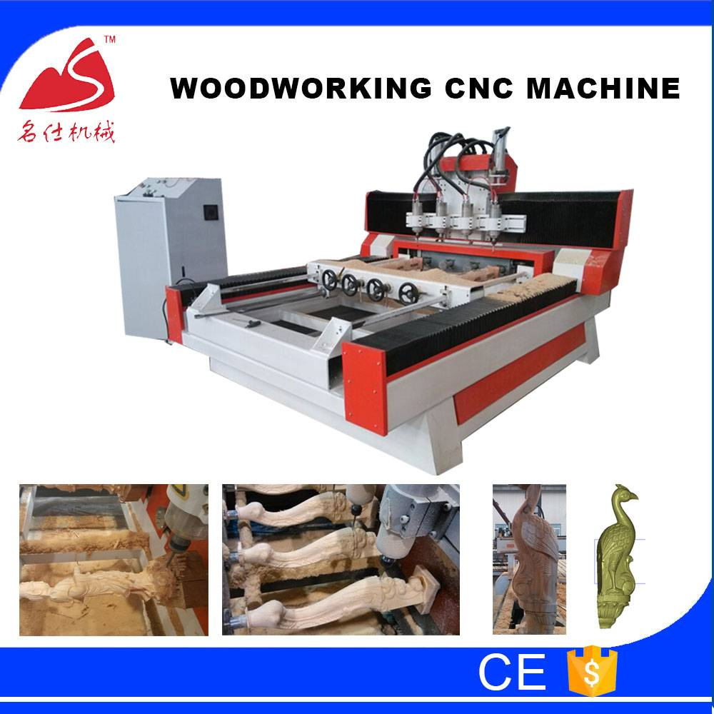 MS-1325 Rotary woodworking cnc machine for furniture legs making machine