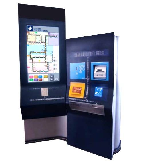 Ticket Vending Machine (New TVM for HK LRT)