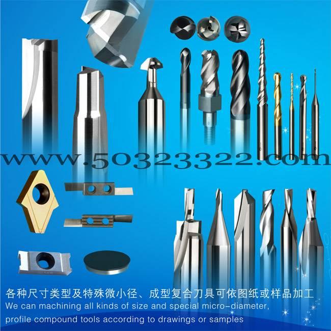 Plastic card Milling cutters
